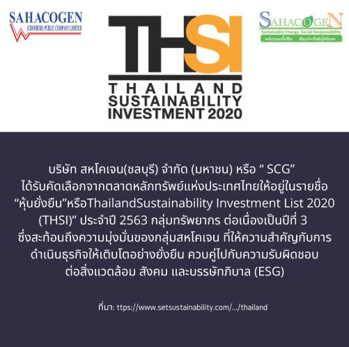 Thailand Sustainability Investment List 2020