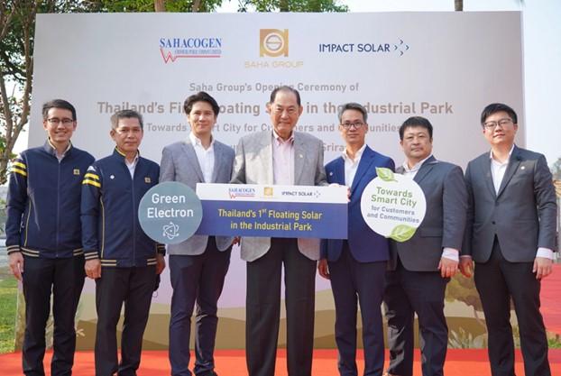เครือสหพัฒน์ ชูนวัตกรรมพลังงานแบบทุ่นลอยน้ำแห่งแรกในสวนอุตสาหกรรมไทย 